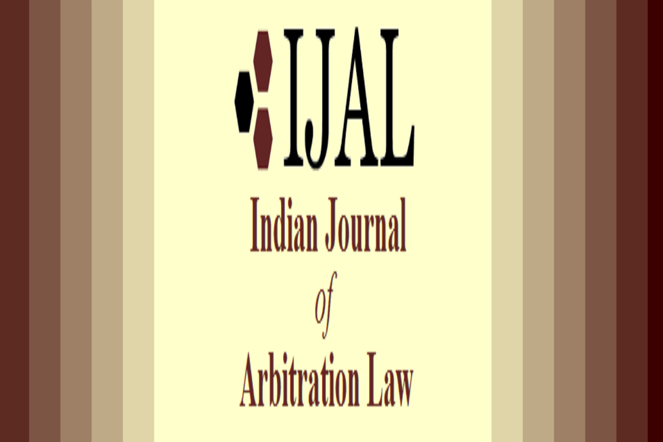 call for research papers in law